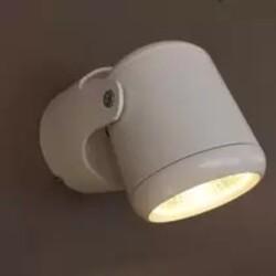 SPOT LED SOBREPOR DIRECIONÁVEL 10W 3000K BRANCO S33017